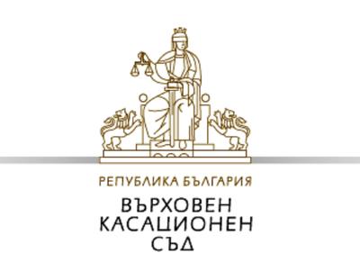 Върховен касационен съд на РБ - Доволни клиенти на ProTentSystem - перголи, сенници, тенти, панорамни системи, зимна градина, външни щори.
